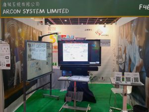 Arcon at LTE Expo